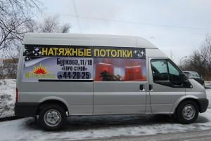 Натяжные потолки в Мурманске