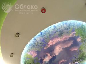3D_oblako